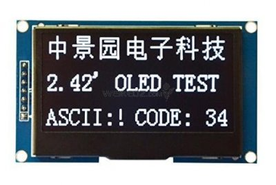 "2.42"" 12864 White OLED Display Module FOR"