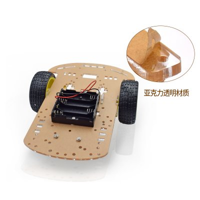Motor Smart Robot Car Chassis Kit Speed Enc